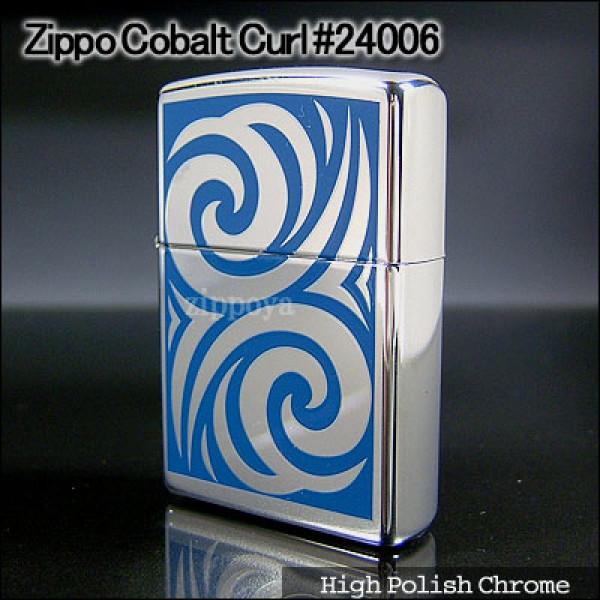 Cobalt Curl Zippo Lighter