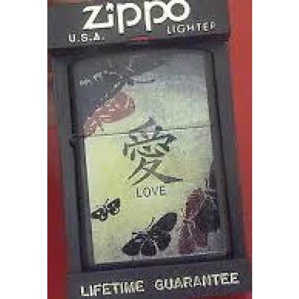 Love Zippo Lighter